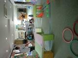 LeVel Up! PhysicalEducation